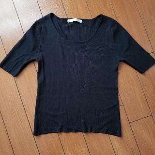 スタイルコム(Style com)のトップス リブニット(ニット/セーター)