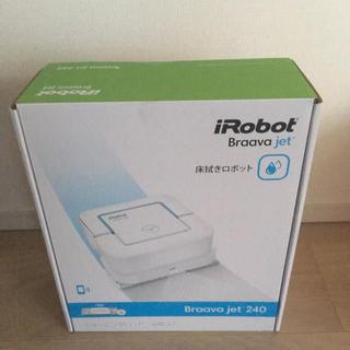 アイロボット(iRobot)のIRobot Braava jet 240 【新品未開封】(掃除機)