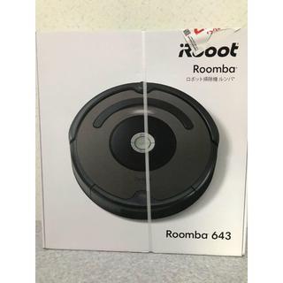 アイロボット(iRobot)のiRobot【国内正規品】ルンバ643(新品未開封)(掃除機)