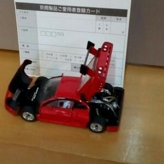 フェラーリ(Ferrari)の  京商  IT-JAMさん 専用(模型/プラモデル)