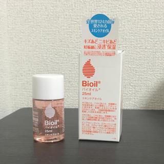 バイオイル(Bioil)のBioil バイオイル 25ml 2本セット 新品未使用(ボディオイル)
