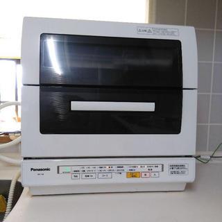 Panasonic 食洗機 食器洗い乾燥機(食器洗い機/乾燥機)