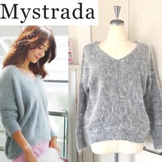 マイストラーダ(Mystrada)の美品♩マイストラーダ ふわふわ◎アンゴラニット グレー(ニット/セーター)