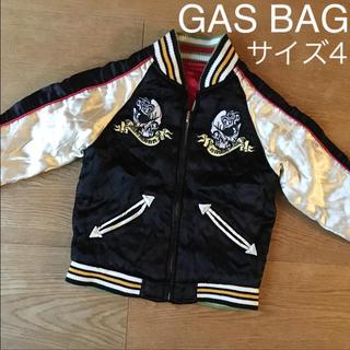ガスバッグ(GASBAG)のGAS BAG ガスバッグ リバーシブル スカジャン サイズ4(ジャケット/上着)