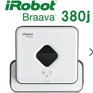 アイロボット(iRobot)の床拭きロボット irobotブラーバ380j(掃除機)