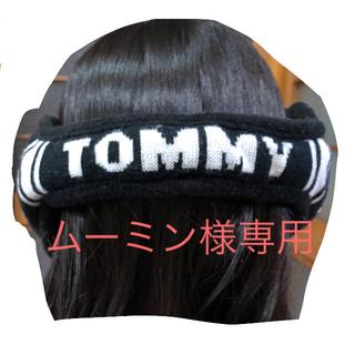 トミー(TOMMY)のTOMMY 耳あて ※処分価格!!(イヤマフラー)