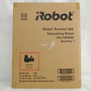 アイロボット(iRobot)の 未使用 iRobot ロボット掃除機 ルンバ960 Roomba でございます(掃除機)