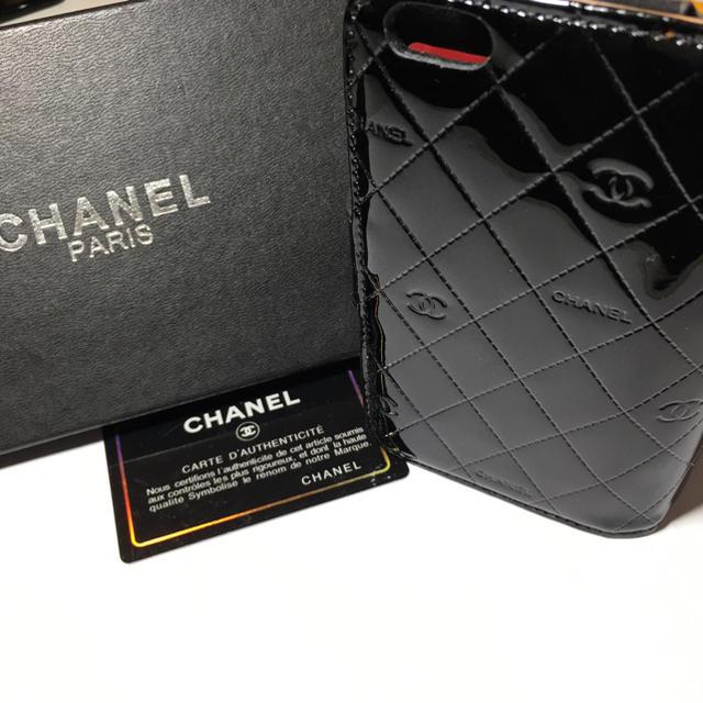 エムシーエム iphone7 ケース 財布型 | シャネル CHANEL iPhone カバー ケース エナメル 手帳型の通販 by にな's shop|ラクマ
