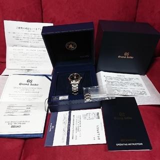 グランドセイコー(Grand Seiko)の美品☆sbgj003 グランドセイコー ハイビート36000 GMT☆(腕時計(アナログ))