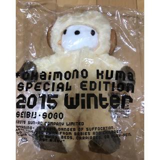 セイブヒャッカテン(西武百貨店)の2015年 お買い物クマ ぬいぐるみ 小クマ 未(ぬいぐるみ)