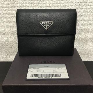 a505259655d6 20ページ目 - プラダ ブラック 財布(レディース)の通販 2,000点以上 ...