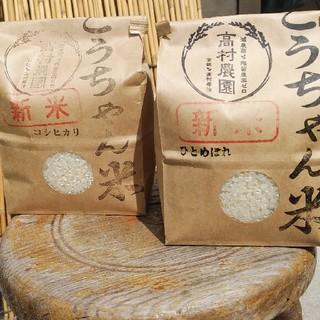 高村農園 新米とおまかせ詰め合わせ野菜と米糠カンパーニュのスペシャルセット(野菜)