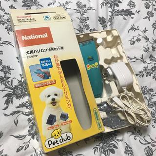 パナソニック(Panasonic)のおかーしゃん様専用(犬)