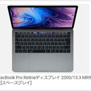 エルジン(ELGIN)のMacBook Pro Retina 2300/13.3 MR9Q2J/A(ノートPC)