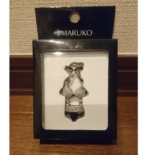 マルコ(MARUKO)の非売品☆下着ストラップ(ブラ&ショーツセット)