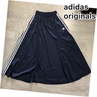 アディダス(adidas)のadidas originals大人気完売今期商品 美品 ジャージロングスカート(ロングスカート)