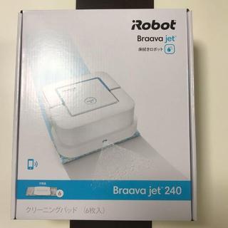 アイロボット(iRobot)の床拭きロボット ブラーバジェット 240(掃除機)