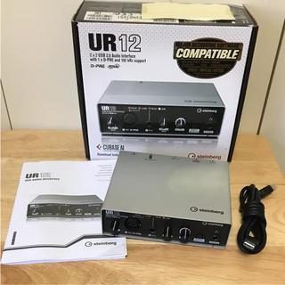 美品‼️スタインバーグ USBオーディオインターフェイス UR12(オーディオインターフェイス)