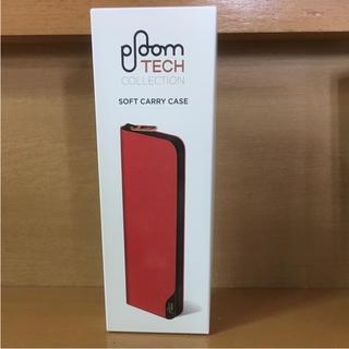 プルームテック(PloomTECH)の新品未開封‼️正規品 プルームテック ソフトキャリーケース 赤(タバコグッズ)