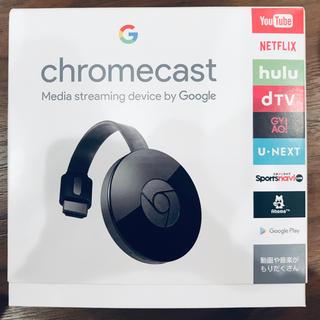 クローム(CHROME)のグーグル クロームキャスト  Google Chromecast(映像用ケーブル)