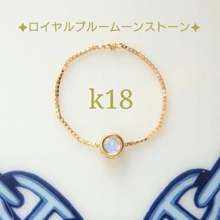 グリニッジ様☆専用ページ(リング(指輪))