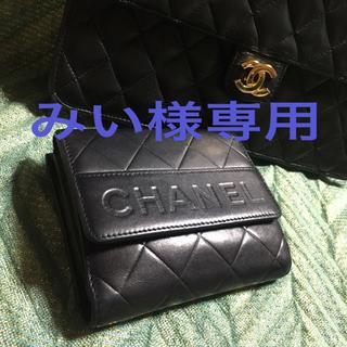 シャネル(CHANEL)のシャネル 財布 二つ折り CHANEL(折り財布)