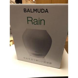 バルミューダ(BALMUDA)の【送料無料】バルミューダ 気化式加湿器 Rain(レイン)  新品未開封 (加湿器/除湿機)