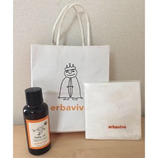 エルバビーバ(erbaviva)の【新品 未使用 紙袋&ハンカチ付】エルバビーバ ベビーオイル 〈全身用オイル〉(ボディオイル)