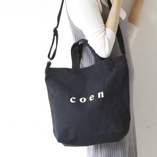 コーエン(coen)のcoen コーエン 2WAY ロゴ トートバッグ 黒(トートバッグ)