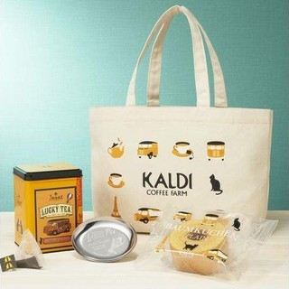 カルディ(KALDI)のカルディ 紅茶の日セット(茶)