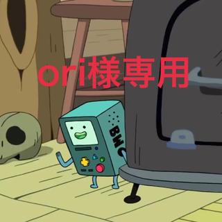 ori様専用(音楽フェス)