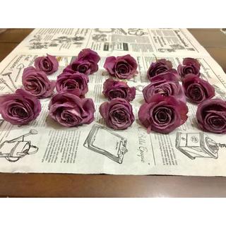 【ドライ】紫薔薇 ベッド 15個(ドライフラワー)