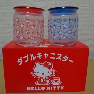 ハローキティ(ハローキティ)のSANRIO サンリオ KITTY ハローキティ ダブルキャニスター ガラス瓶(容器)