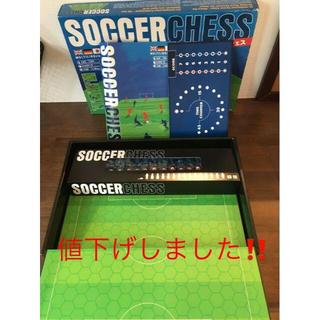 【希少品!!】【値下OK】ボードゲーム  サッカーチェス(オセロ/チェス)