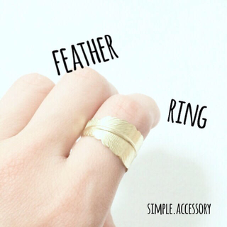 feather ring(リング)