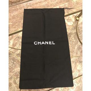 シャネル(CHANEL)のるい様専用 シャネル保存袋(エコバッグ)