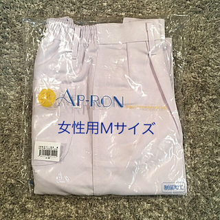 カゼン(KAZEN)の白衣スラックス ☆新品未使用☆女性用(その他)