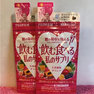 飲む食べる私のサプリ   2袋(ダイエット食品)