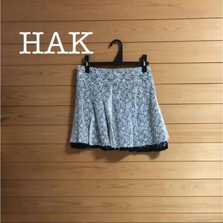 ハク(H.A.K)のHAKレーススカート(ミニスカート)
