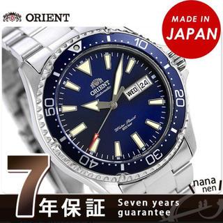 オリエント(ORIENT)の【新品未開封】オリエント ダイバー サファイアクリスタル RN-AA0002L(腕時計(アナログ))