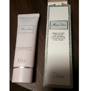 ディオール(Dior)のDior ハンドクリーム(その他)