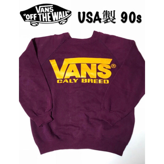 ヴァンズ(VANS)のVANS バンズ × Hanes ヘインズ スウェット 80s OLD USA製(スウェット)