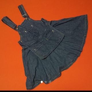 日本製  サロペット デニムスカート