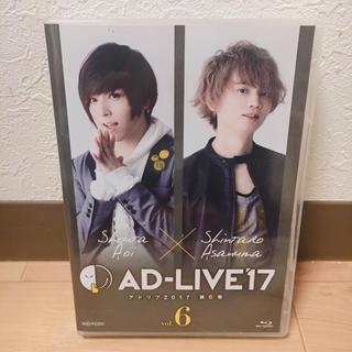AD‐LIVE 2017 蒼井翔太 浅沼晋太郎 Blu-ray版(声優/アニメ)
