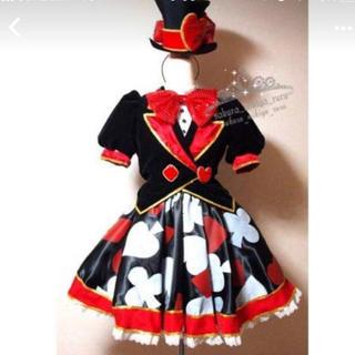 ディズニー(Disney)のトランプガール衣装(衣装一式)