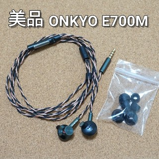 オンキヨー(ONKYO)の美品 ONKYO ハイレゾ対応イヤホン E700M ブラック(ヘッドフォン/イヤフォン)