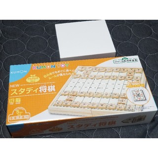 KUMON 将棋(囲碁/将棋)