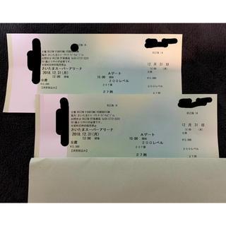 RIZIN.14  S席 チケット 2枚セット(格闘技/プロレス)