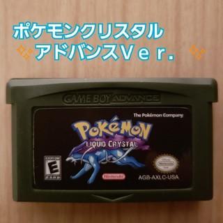 ゲームボーイアドバンス(ゲームボーイアドバンス)の激レア! ポケモンクリスタル GBAVer.(携帯用ゲームソフト)