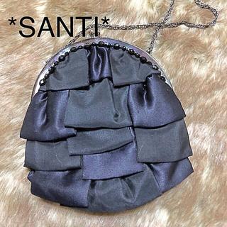 サンティ(SANTI)のSanti パーティーバッグ(クラッチバッグ)